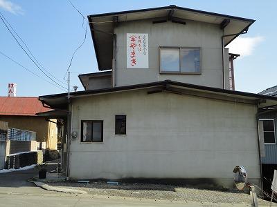 1102yamaki002.jpg