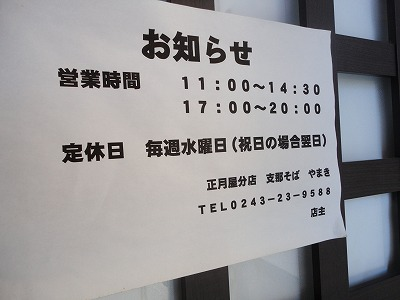 1102yamaki011.jpg