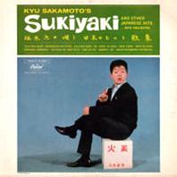 58sukiyaki.jpg