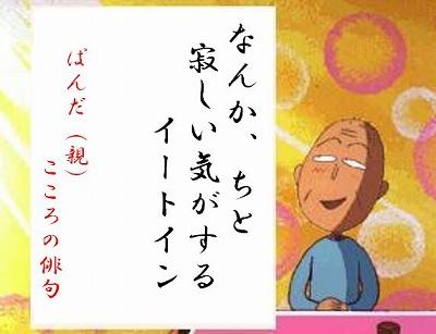 s-tomozoukokoronoku.jpg