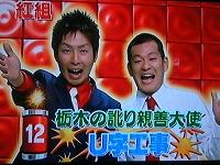 s-ujikouji.jpg