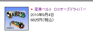 GW-00025_20101223011942.jpg