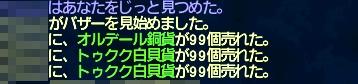 GW-00687.jpg