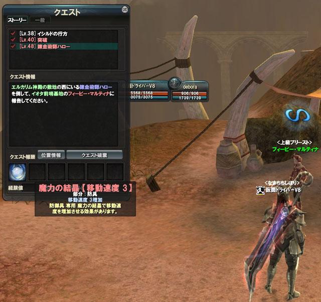 20101203d.jpg