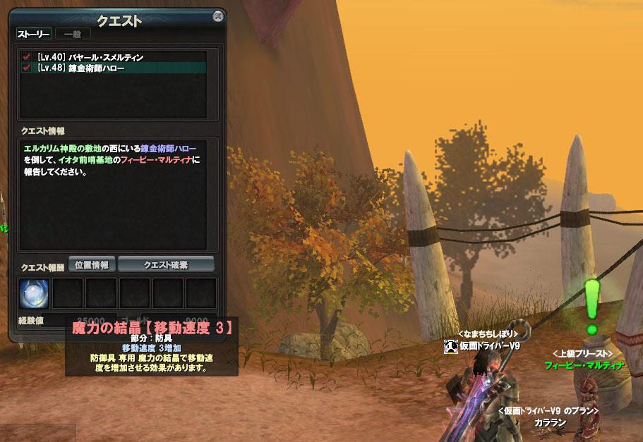 ido20110203.jpg