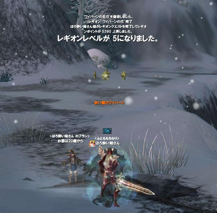 noruma20110130a.jpg