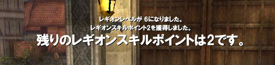 noruma20110204f.jpg
