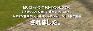 noruma20110204h.jpg