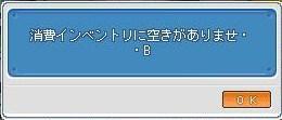 Maple100425_224727.jpg