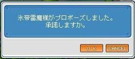 Maple100529_010417.jpg