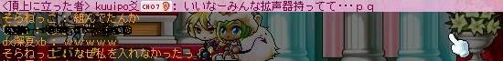 Maple100529_013845.jpg