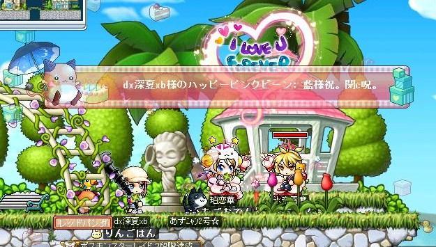 Maple100602_224813.jpg