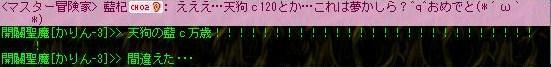Maple100605_204327.jpg