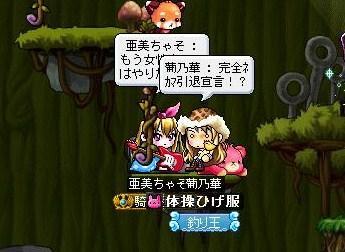 Maple100702_023112.jpg