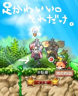 Maple100728_003936.jpg