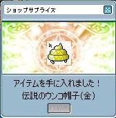 Maple100728_180134.jpg
