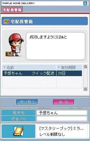 Maple100804_224513.jpg