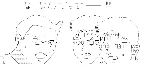 ffgfqe.jpg