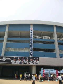 第92回全国高校野球選手権千葉大会決勝1