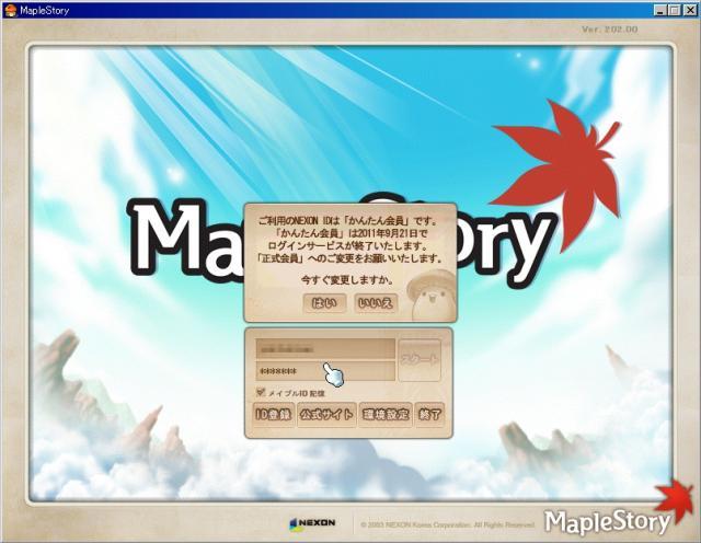 蜻顔衍1_convert_20110918225315