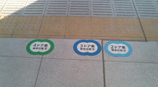20100208153807.jpg