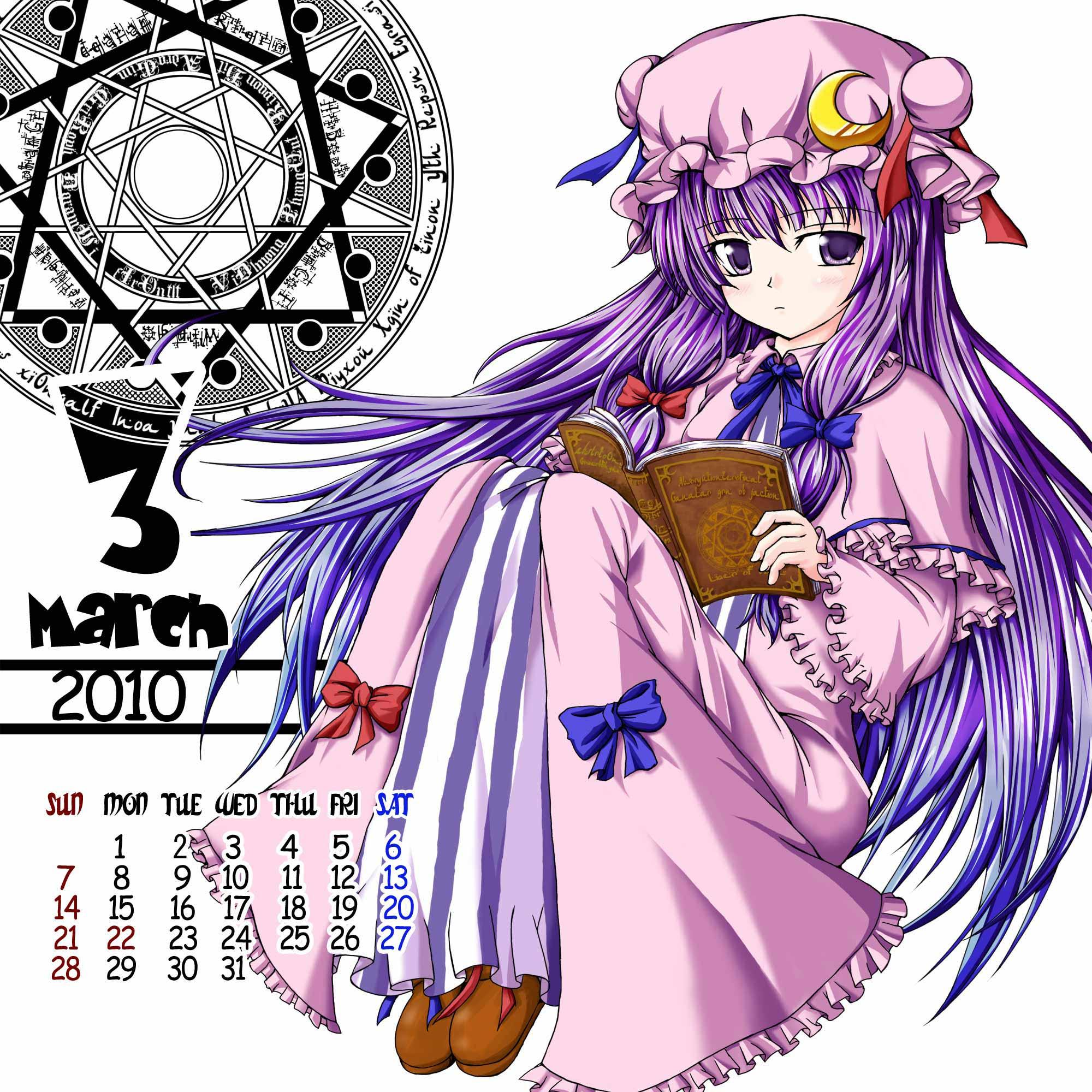 2010カレンダー(パチュ3月)