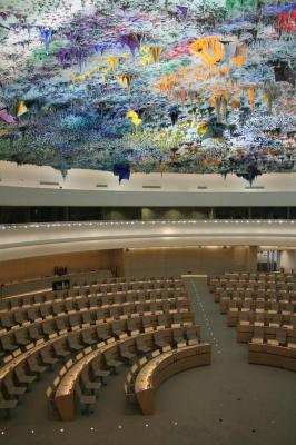another UN meeting room (built by the Spanish government)