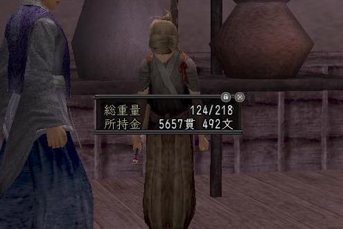 Nol11060321 - コピー