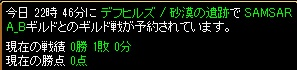 13.2.24SAMSARA様