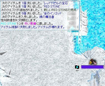 13.3.3BIS鏡の魔法書