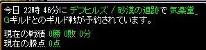 13.3.21気楽堂様