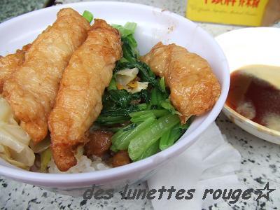 蝦捲飯:金仙魚丸