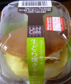 Uchi Cafe SWEETS 生どら焼き・ずんだ
