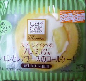 Uchi Cafe SWEETS スプーンで食べる プレミアム レモンとレアチーズのロールケーキ 210円