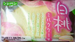 フジパン 白桃 ミルクケーキ