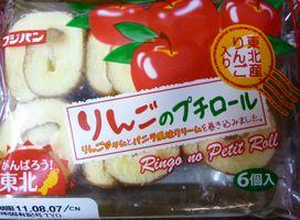 フジパン りんごのプチロール