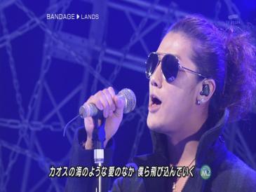 20091120-LANDS+-+BANDAGE+[MSta]_HD[(003267)01-27-18]