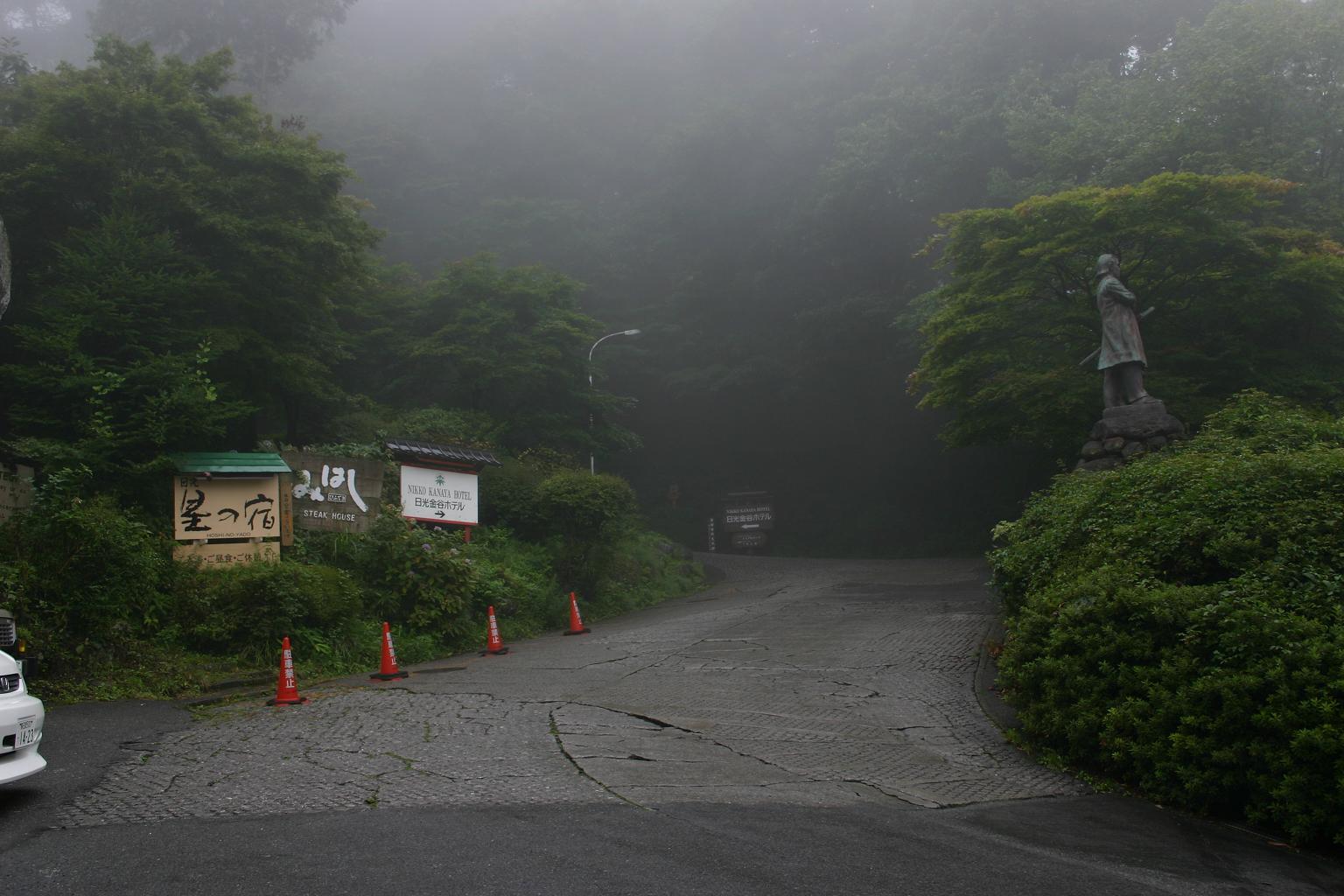 kanaya-hotel.JPG