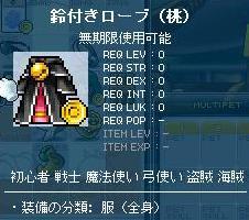 Maple110327_120016.jpg