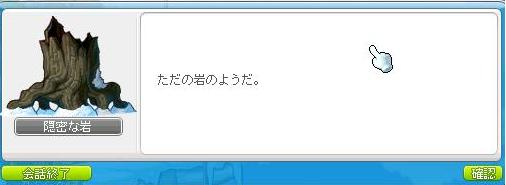 Maple110506_213109.jpg