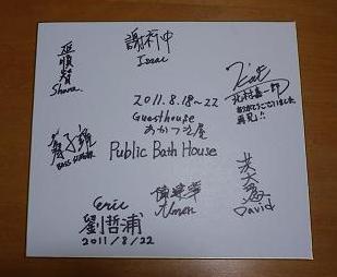 public signature01