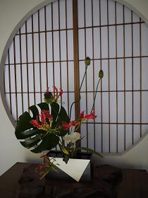 4gatsubana.jpg