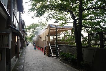 kawadoko.jpg