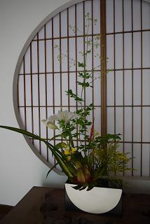natsugenkanbana.jpg