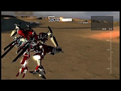AKASHA_20110218205348.jpg