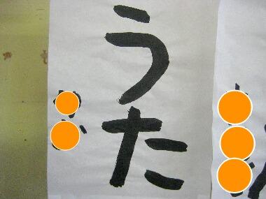 リオ習字H22 2.13