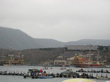 芦ノ湖H22 3.1