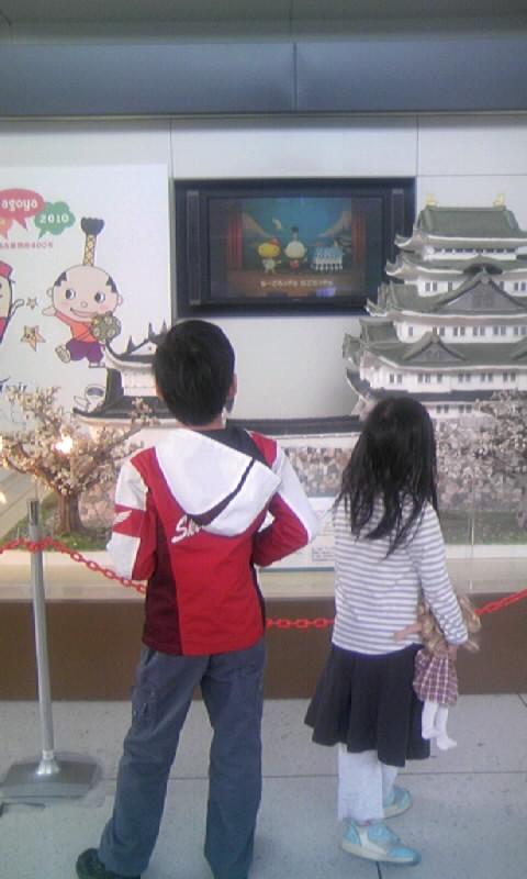 110106_122002お菓子の名古屋城