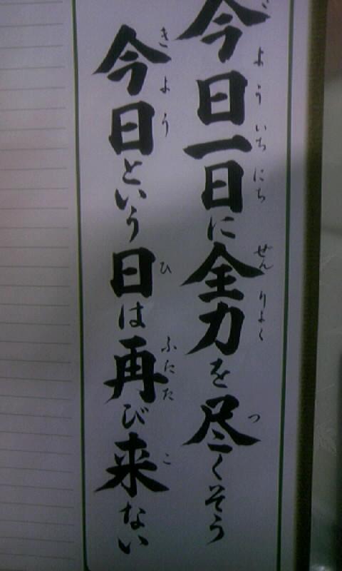110114_065655一月の標語