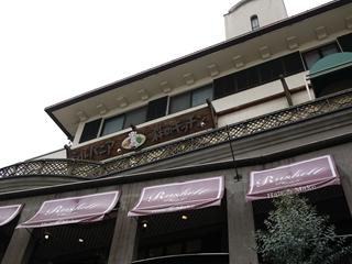森のレストラン5